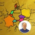 Lern Deutsch bei Peter: Nachbarländer