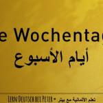 Lern Deutsch bei Peter: Wochentage